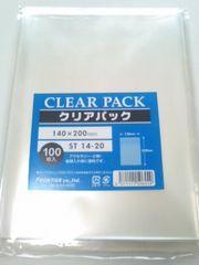 B6サイズクリアパック75枚☆OPP袋