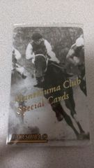 まねき馬☆馬手箱☆No.421☆タケシバオー☆SPカード