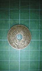 仏領インドシナ5サンチーム硬貨(1939年)♪