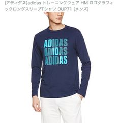 アディダス 長袖シャツ サイズL