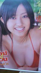 菊地亜美DVD〜ami4you〜中古