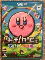 タッチ!カービィ スーパーレインボー 美品 WiiU