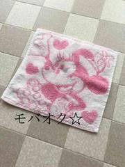 ☆お気に入り☆ミニーちゃんのミニタオル☆