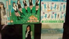 激安!超レア☆渡り廊下走り隊/アッカンベー橋☆初回盤B/CD+DVD/帯.トレカ付