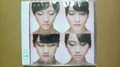 AKB48 Green Flash 初回限定盤 Type H 即決