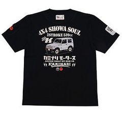 カミナリ雷/ジムニー/Tシャツ/黒/kmt-184/エフ商会/テッドマン/カミナリモータース
