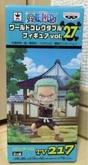 ワンピース ワールドコレクタブルフィギュア vol.27 TV217 ゾロ