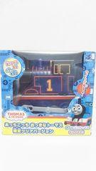 機関車トーマス あっちこっちおっきなトーマス クリアカラー