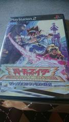箱説あり!PS2!バーチャファイターサイバージェネレーション!