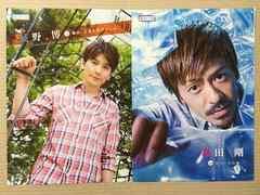 V6 森田剛 長野博◆月刊TVnavi 2016年8月号 切り抜き 抜けなし