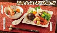 ハローキティ/ローソン/非売品/おはしとれんげセット