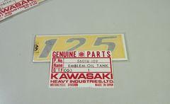 カワサキ F6 F6A ボブキャット オイルタンク・エンブレム 絶版