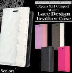 ■Xperia XZ1 Compact用レース柄レザー手帳型ケース