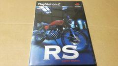 PS2☆RSライディングスピリッツ☆バイクゲーム。