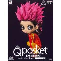 Qposket prince hide ノーマルカラー フィギュア