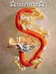 ブローチ ★ ドラゴン (金) ★ スカーフ、洋服、バッグ等のアクセントに♪