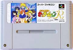 スーパーファミコン/SFCソフト 美少女戦士セーラームーンR