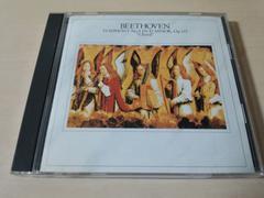 CD「ベートーヴェン:交響曲第9番「合唱」ワルター」★