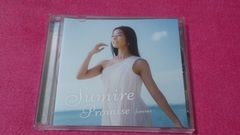 Sumire Promise〜forever〜