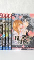 桜小路かのこ / BLACKBIRD 1-5巻セット *美品