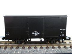 TOMIX 2728 国鉄貨車ワム90000扉リブなし