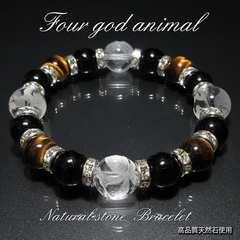 タイガーアイ彫刻四神獣水晶大きいサイズ変更無料