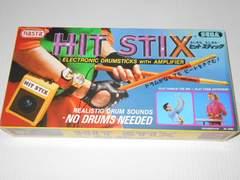 ヒット スティック HIT STIX セガ 欠品無し