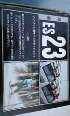スキースノボTERZO超希少受注生産品ES23