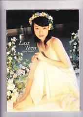 上戸彩 写真集〜Last Teen〜(235)