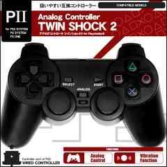 ★PS2 コントローラー デュアルショック2 互換 ブラック 黒