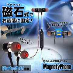 ☆Bluetooth 高級 高音質 ハンズフリー通話 ヘッドホン BT-22