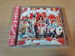でんぱ組.inc CD「WORLD WIDE DEMPA」通常盤 最上もが●