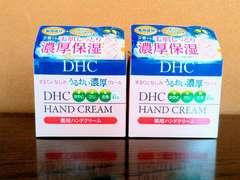 DHC薬用ハンドクリーム  2個セット