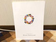 新品未使用スタージュエリー70th STAR JEWELRY YEAR BOOK 2016