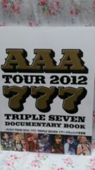 AAA tour 2012 777 tripleseven documentary book