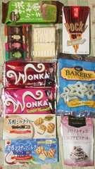 1円お菓子詰め合わせチョコレートチーズケーキラスク抹茶ケーキ 他