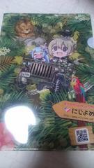 ■非売品■美少女ゲームのジャングルにじよめ クリアファイルとフライヤーのセット
