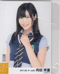 SKE48 パレオはエメラルド 衣装写真  制服ver. 向田茉夏