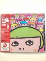 (CD)ラジオDC・小林克也☆セガ名曲リミックスアルバム新品未開封品