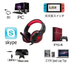PS4ヘッドセット 3.5mmコネクタ 重低音強調