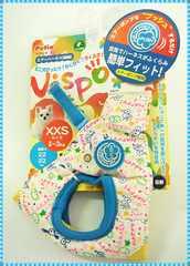 ★Petio★ヴィスポハッピー・エアーハーネス XXS  (白×ブルー)