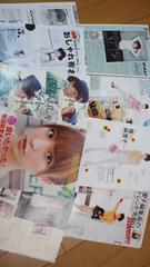 篠田麻里子 切り抜き48枚+book1冊