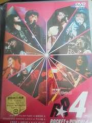 """DVD『ネオロマンスライブ""""ROCKET☆PUNCH!4""""』2枚組/初回版"""