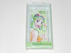 GUMI★iPhone 5 ハードジャケット Aタイプ アーティストボーカル