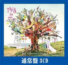 ∴●絢香【90045 通常盤3CD】THIS IS ME 10th BEST ベスト 新品