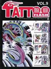 刺青参考本 TATTOO FLASH VOL.9【タトゥー】