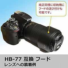Nikon 一眼レフ D3400/D5600/D5300 AF-P ダブルズームキット
