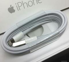 送料込み★apple iPhone純正ライトニング充電ケーブル★長さ1m 2個セット
