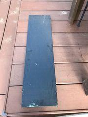 リョービ ボートエース250用  座板