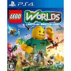PS4》LEGO ワールド 目指せマスタービルダー [177000450]